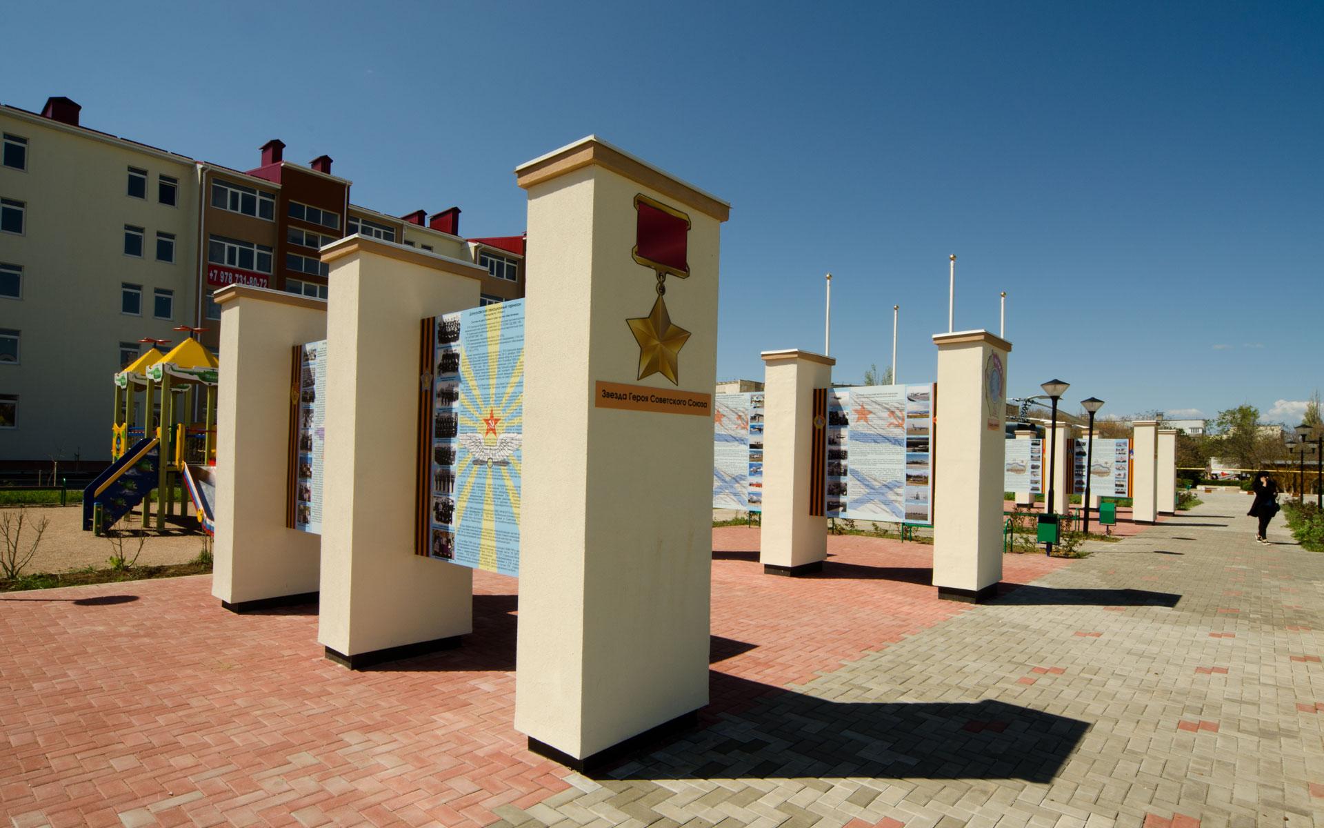 Сквер авиаторов в Мирном. Фото Мирного