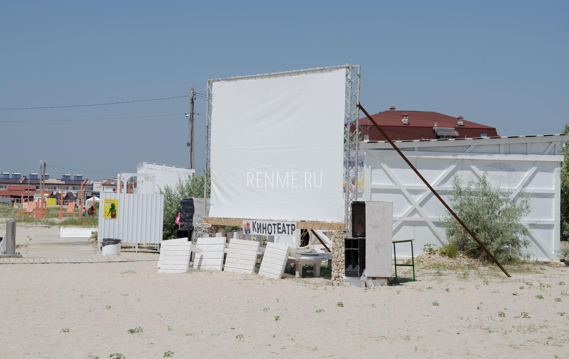 Кинотеатр на пляже. Фото Штормового