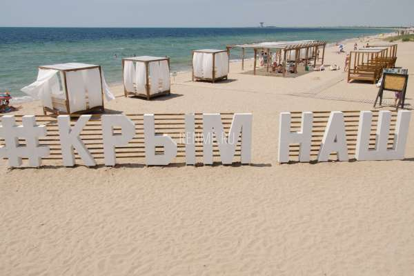 """Пляж """"КРЫМНАШ"""". Пляжи"""