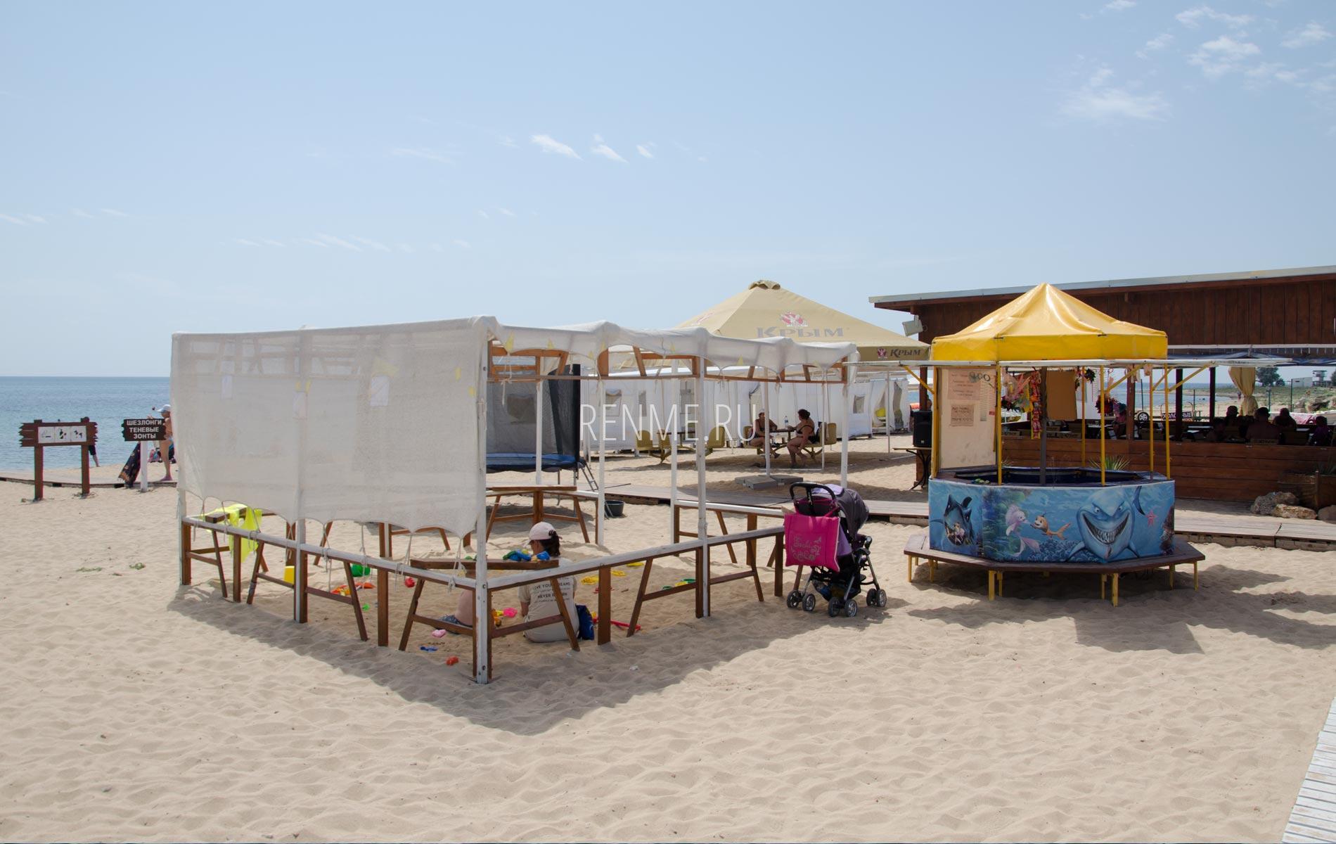 Игровая площадка для маленьких. Фото Заозёрного