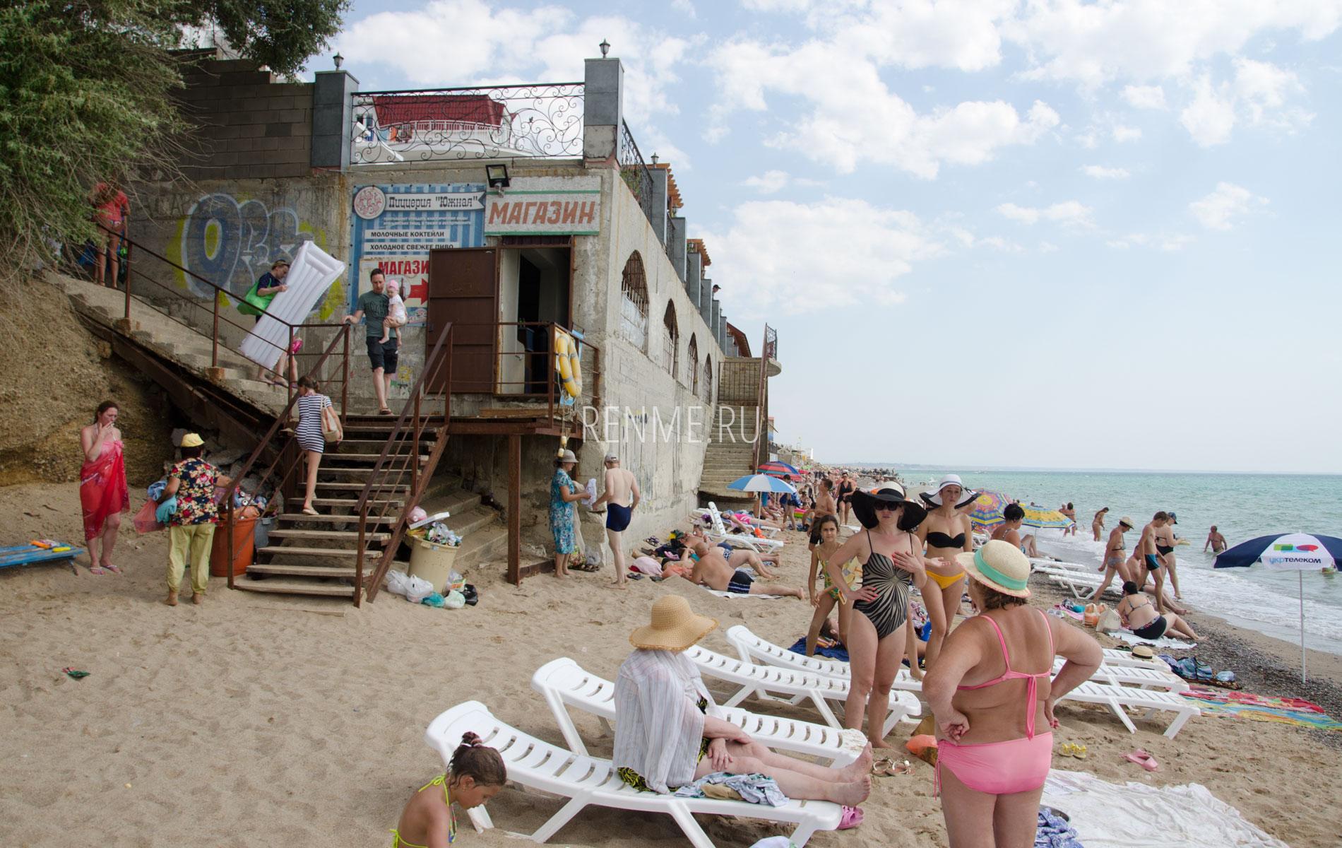 Пиццерия, магазин на пляже. Фото Николаевки