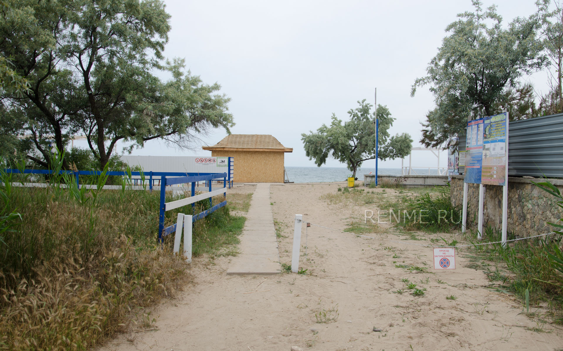 """Вход на пляж """"Мохито"""". Фото Заозёрного"""