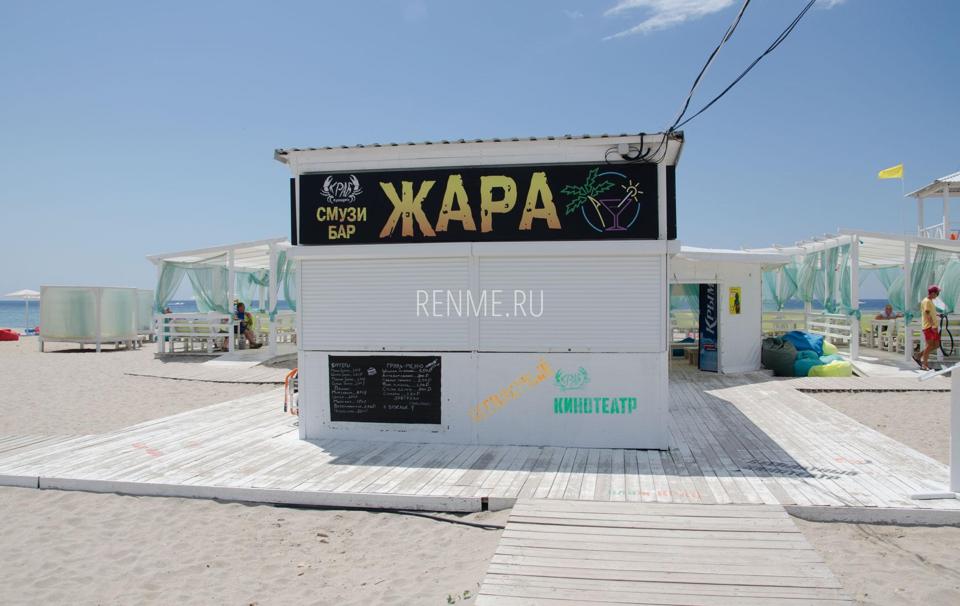 "Смузи бар ""Жара"" + кинотеатр. Фото Штормового"