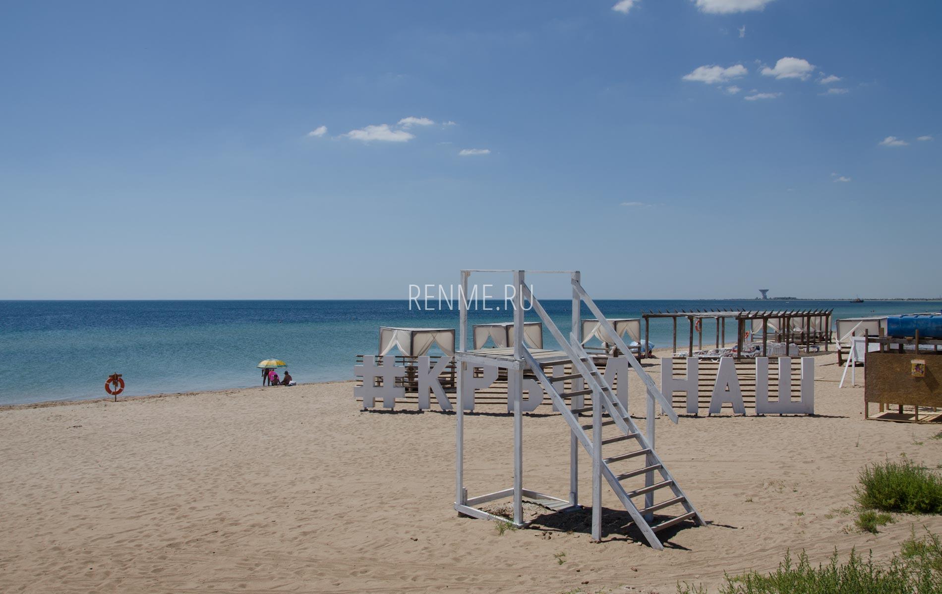 Пляж КрымНаш на Песчанке 2020. Фото Заозёрного