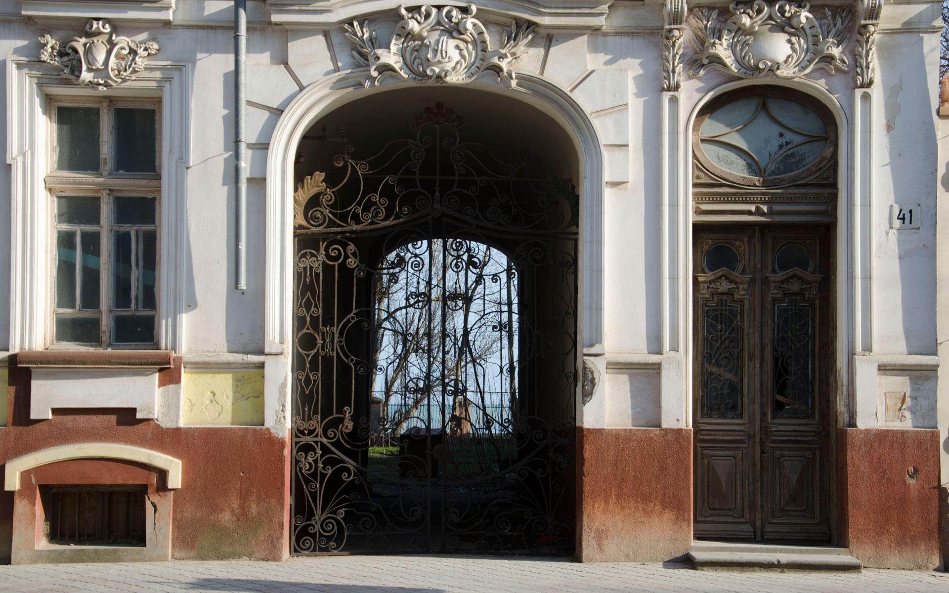 ул. Революции 41. Фото Крыма