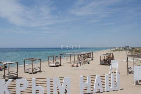 Новый песчаный пляж. Фото Заозёрного