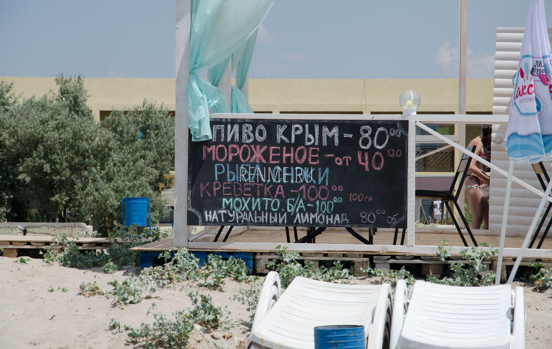 Цены на центральном поселковом пляже Штормового. Фото Штормового
