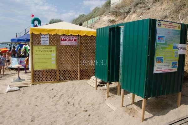 Массаж на пляже в Николаевке. Фото Николаевки