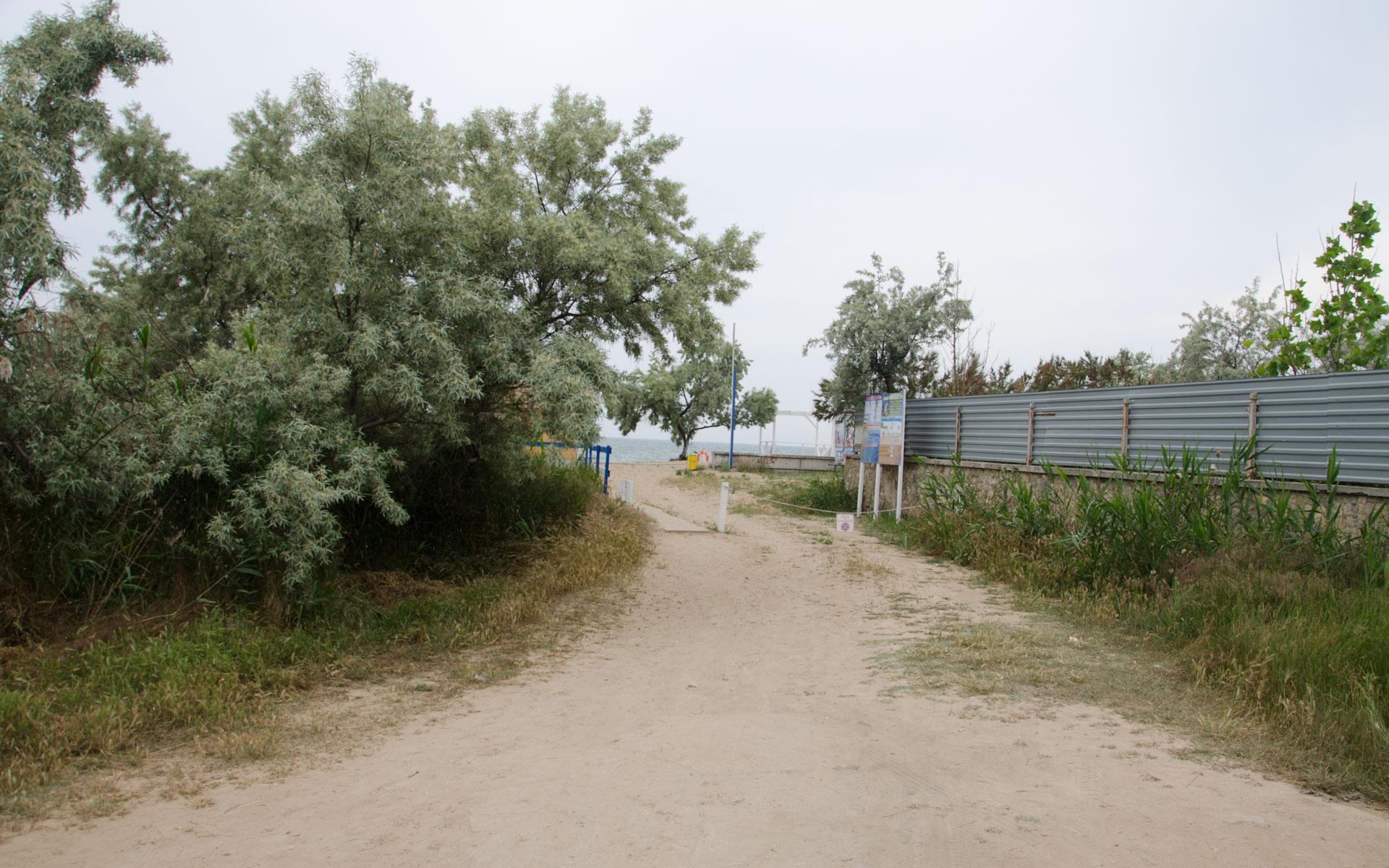 """Дорога на пляж """"Мохито"""". Фото Заозёрного"""