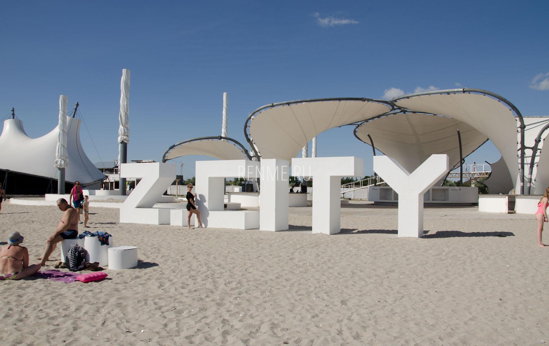 Z.CITY 2019. Фото Поповки