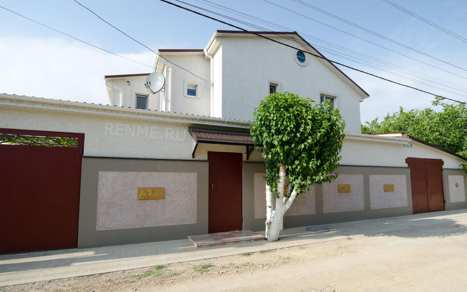 Дом с улицы