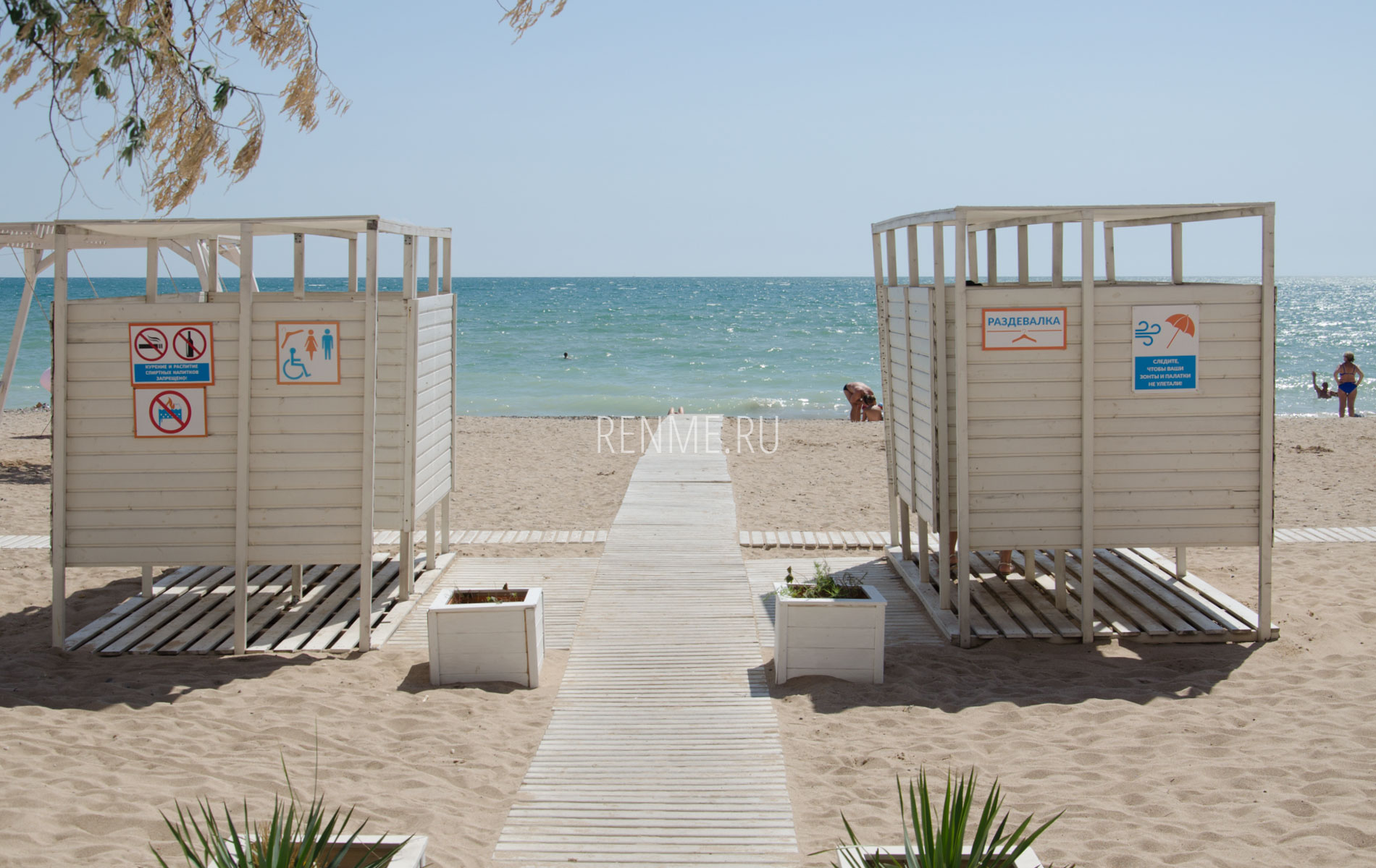 Золотой песчаный пляж Евпатории. Фото Евпатории