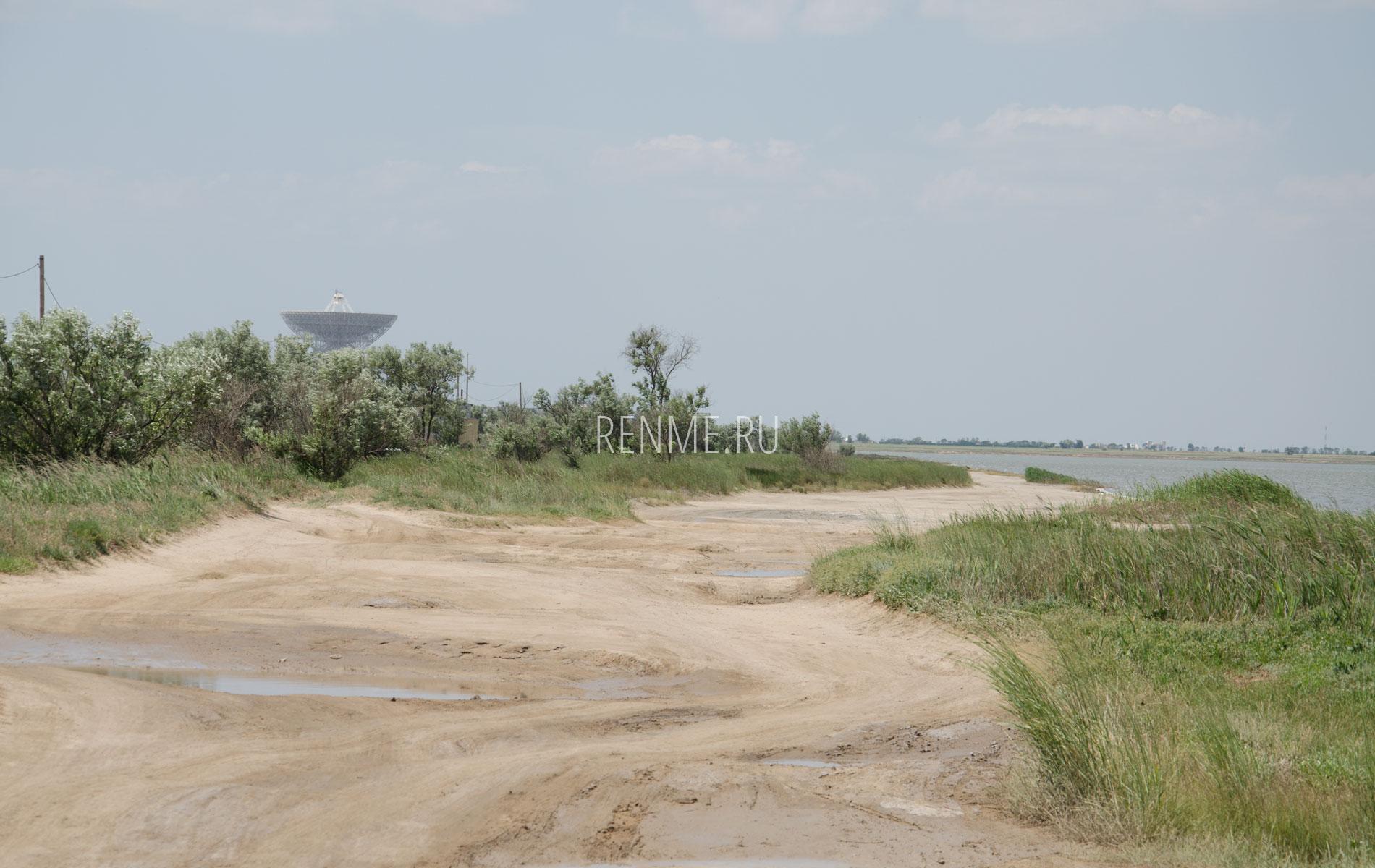 Дорога вдоль моря. Фото Молочного
