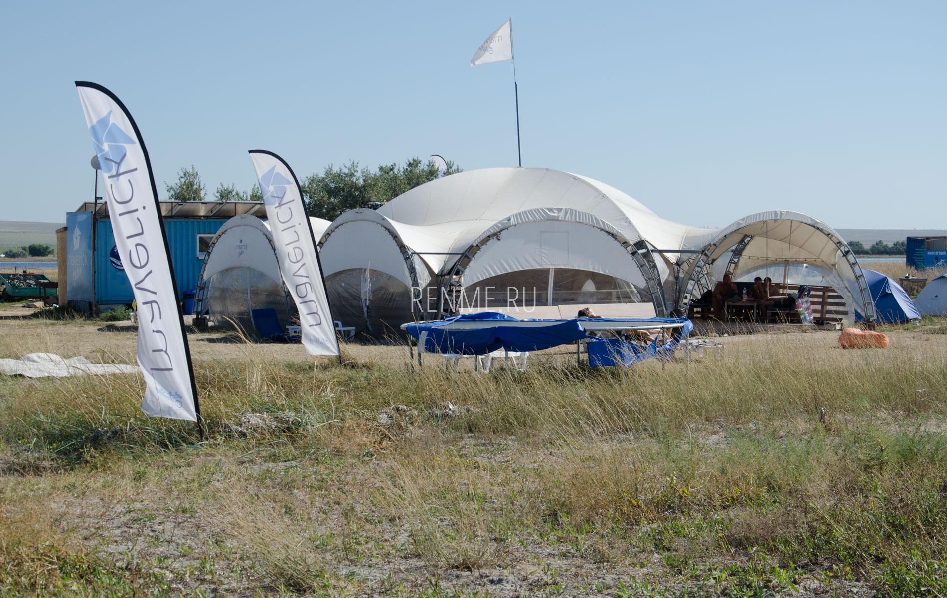 База кайтеров в Крыму. Фото Межводного