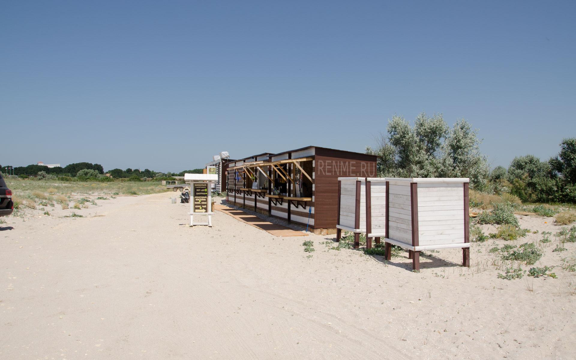 Пляжный сервис. Фото Оленевки