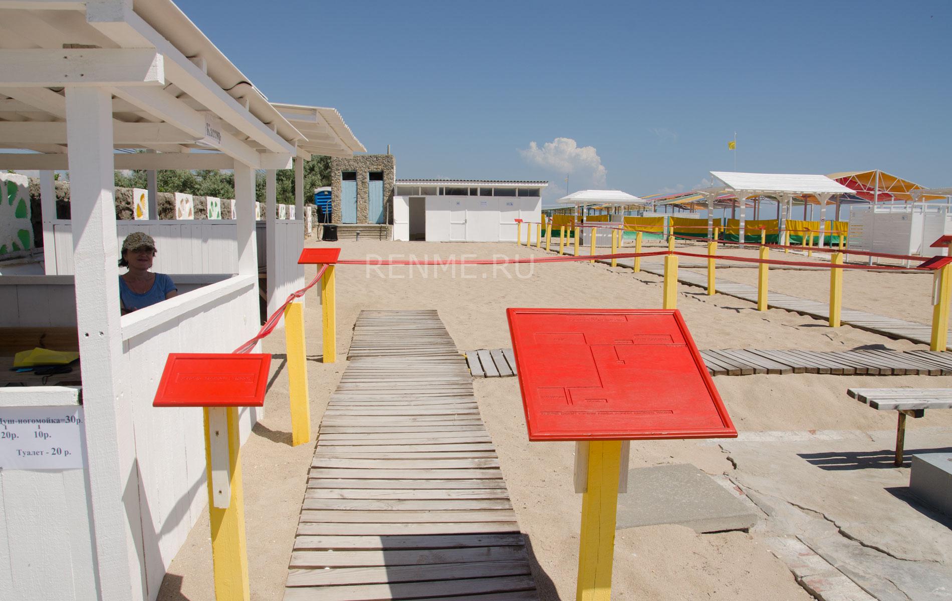 Пляж для инвалидов в июне 2019. Фото Евпатории