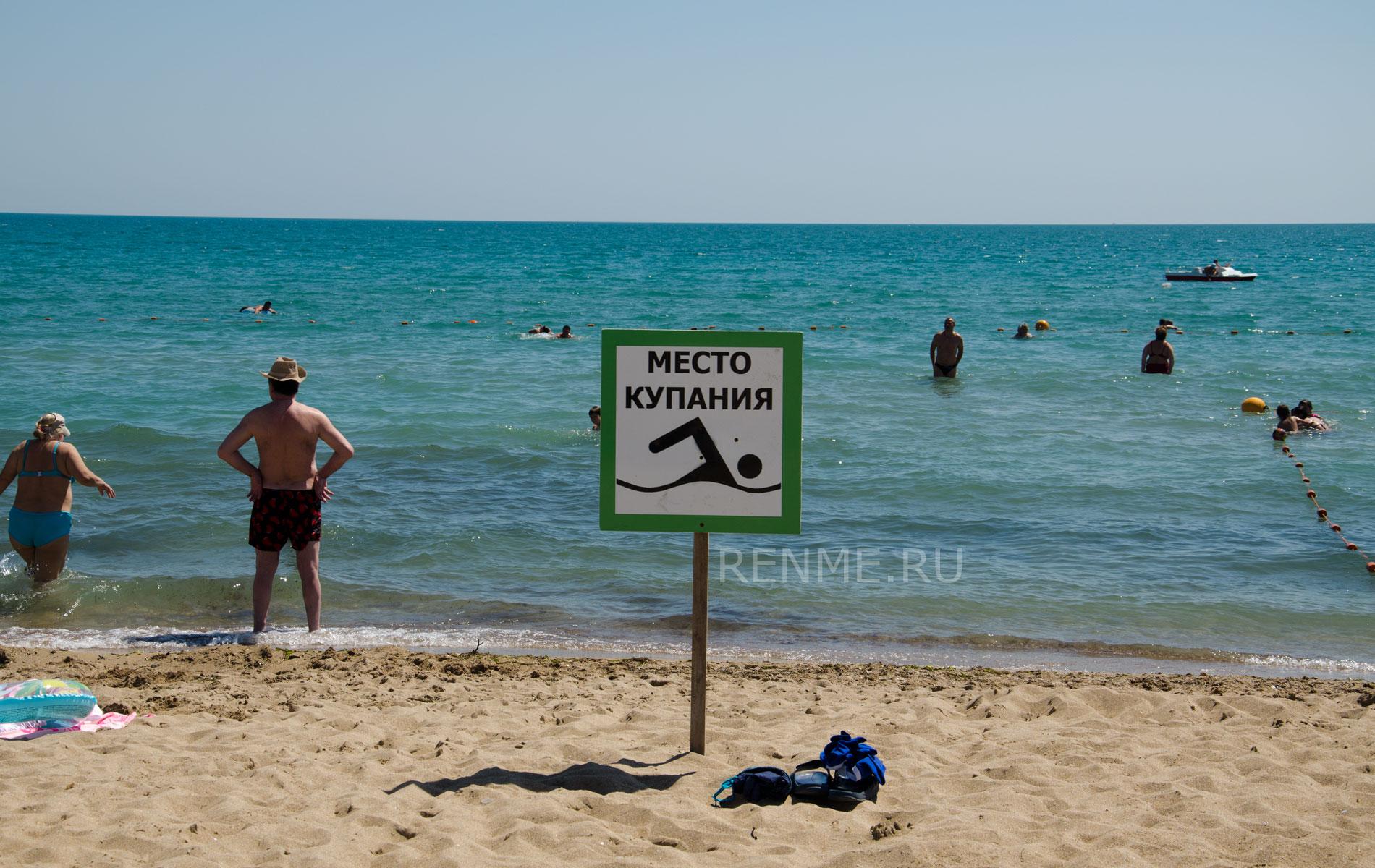 Место для купания в июне. Фото Евпатории
