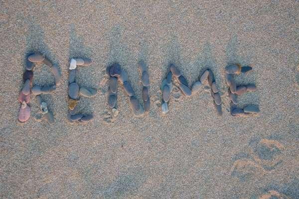 RENME. Фото Заозёрного