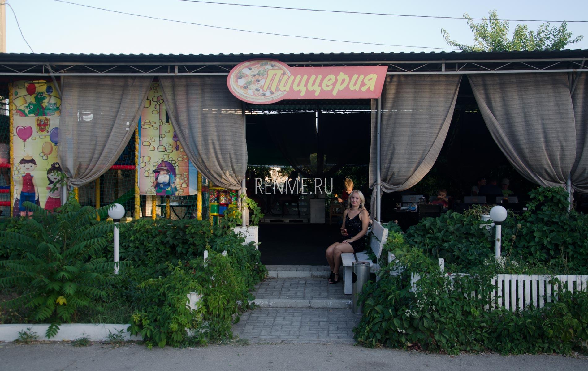 Пиццерия в июле 2020. Фото Заозёрного