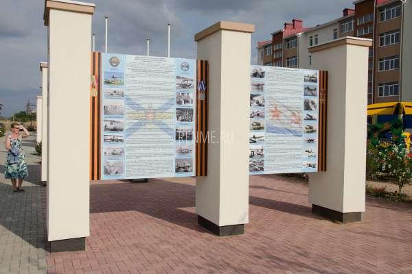 Сквер Морских авиаторов. Фото Мирного