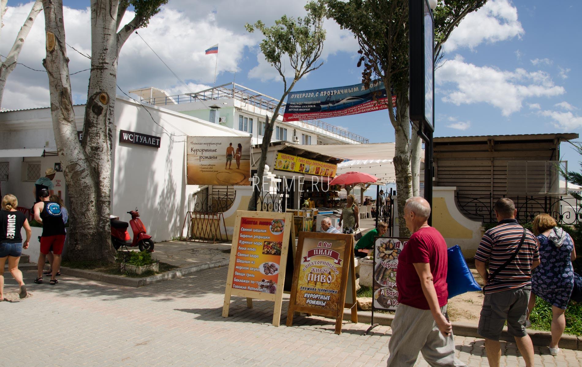 Пляж, кафе, бар на набережной. Фото Евпатории