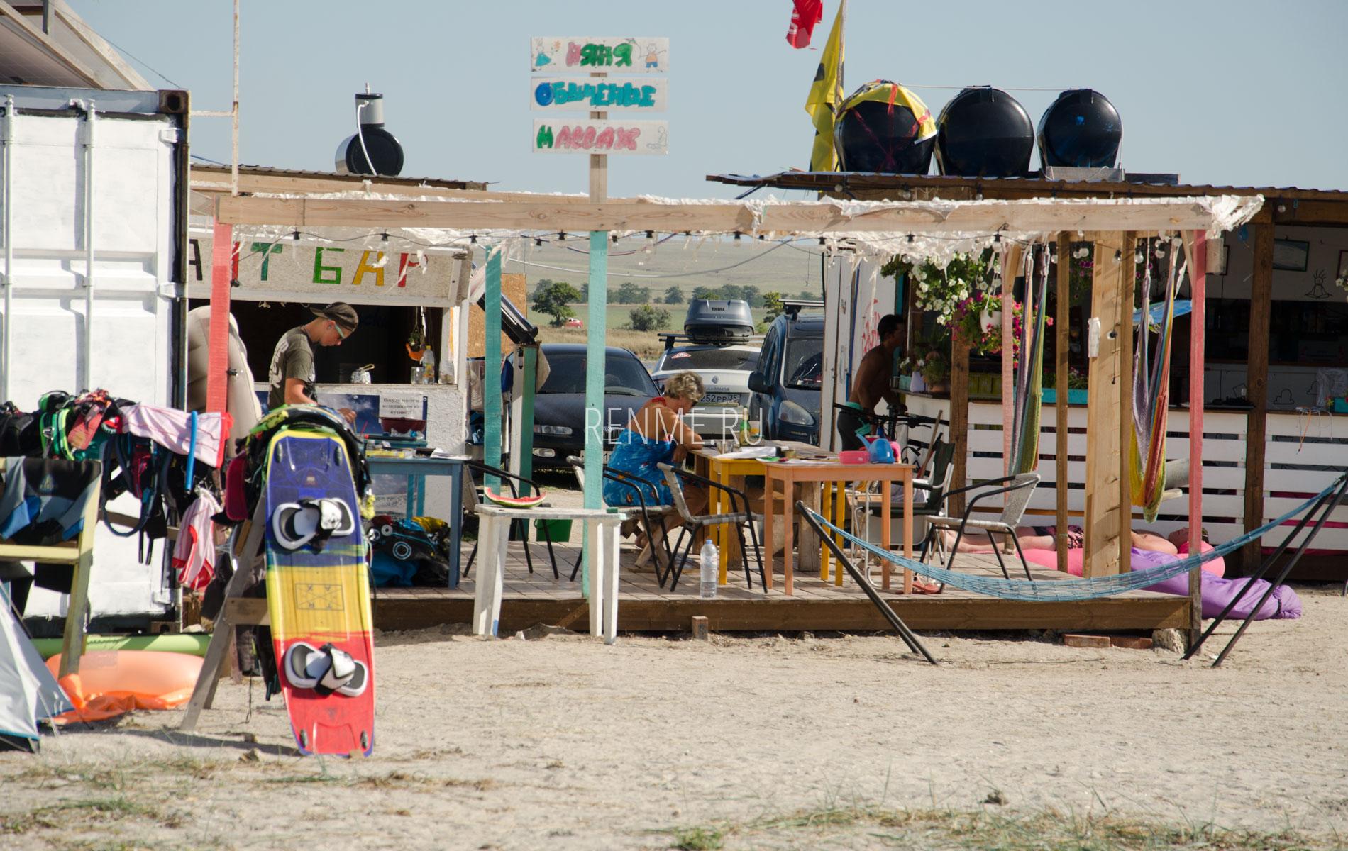 Место отдыха серферов в Крыму. Фото Межводного