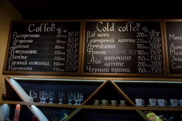 Цены в Оленевке. Фото Оленевки