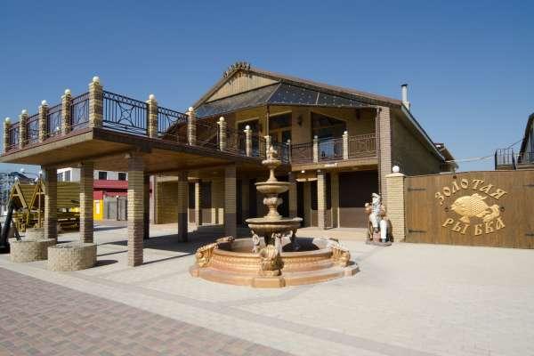 Отель «Золотая рыбка» в Прибрежном. Фото Прибрежного