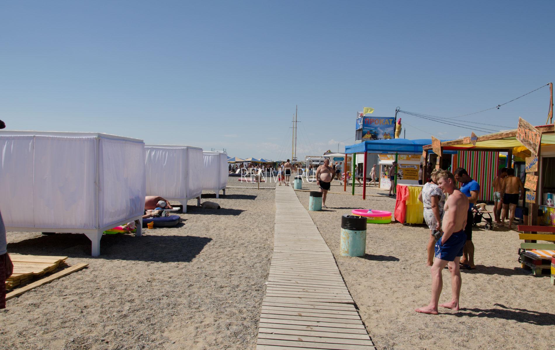 Пляжная дорожка. Фото Новофедоровки