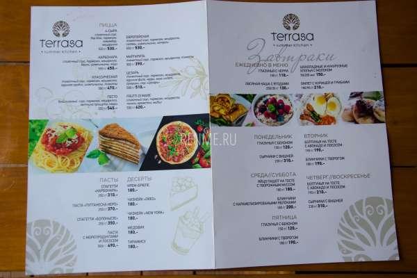 "Цены в кафе ""Terrasa"" пицца, завтраки. Фото Оленевки"
