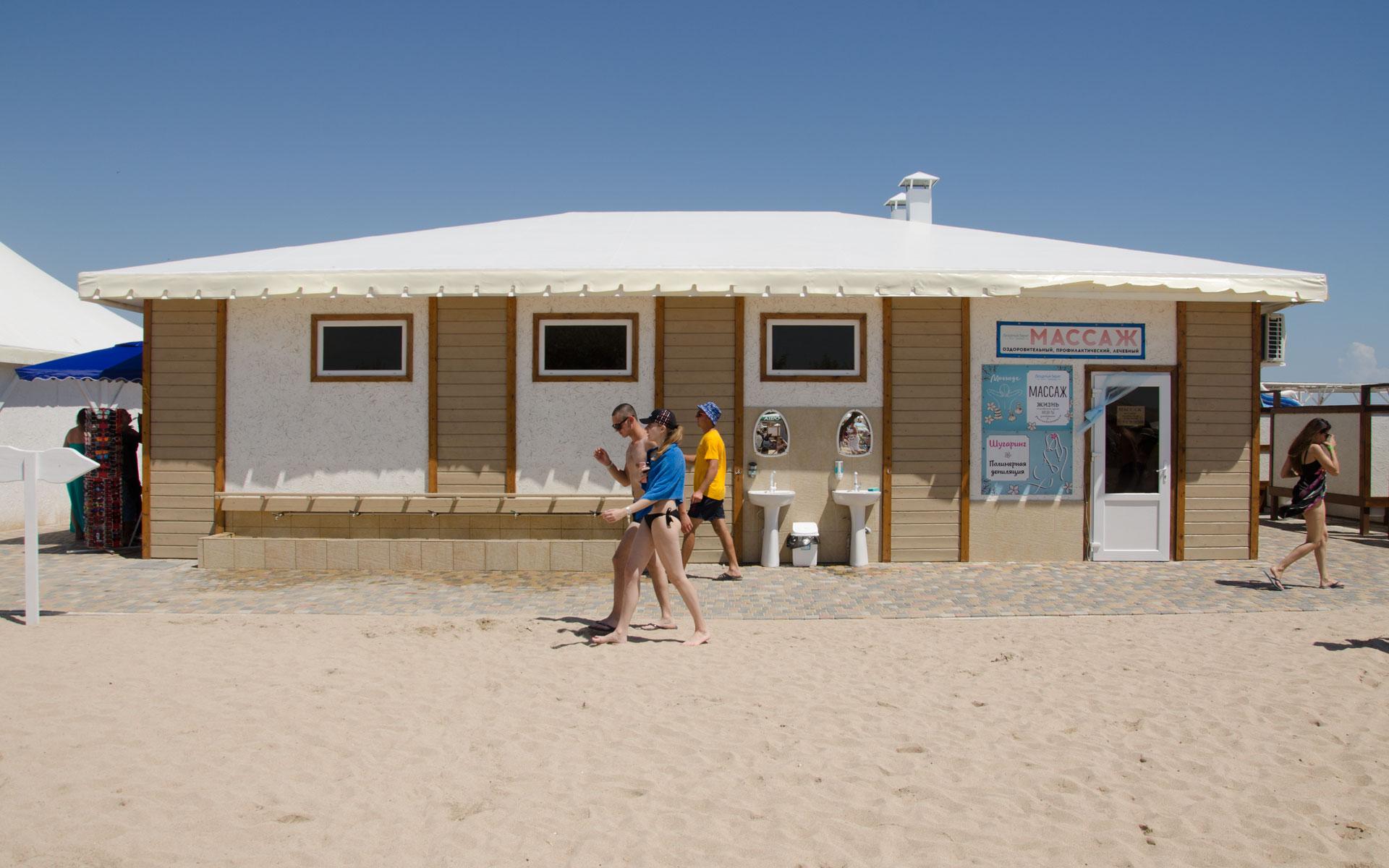 Пляжные удобства в Евпатории. Фото Евпатории