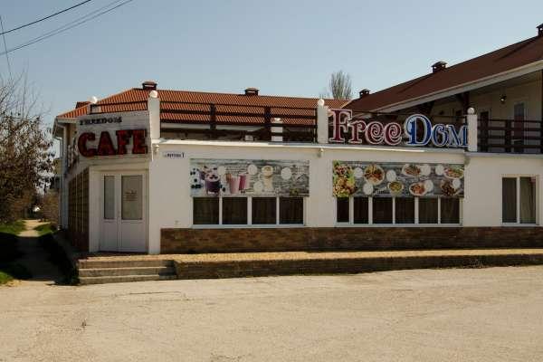 """Cafe """"FreeДом"""". Фото Сак"""