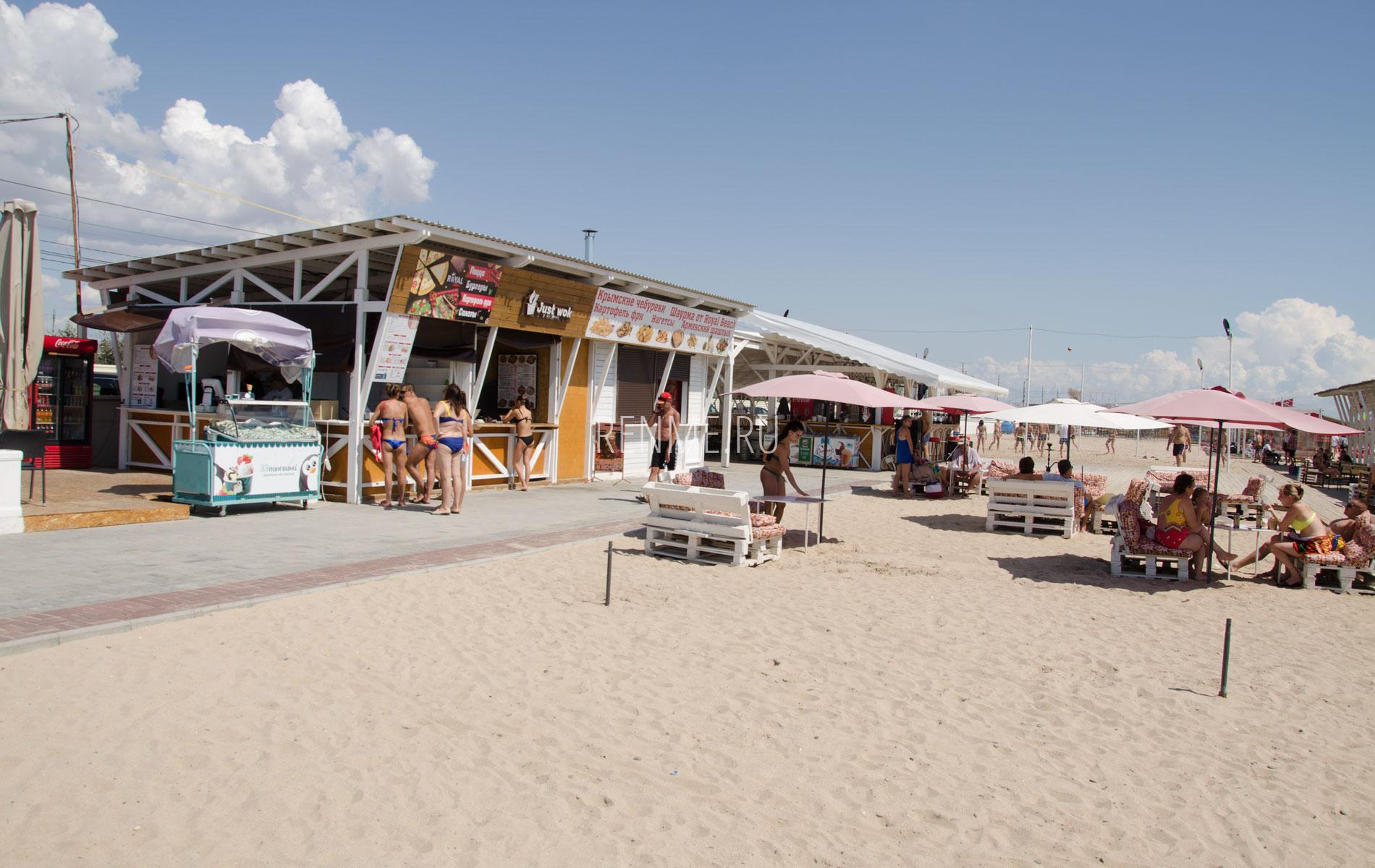 Покушать на пляже в Евпатории. Фото Евпатории