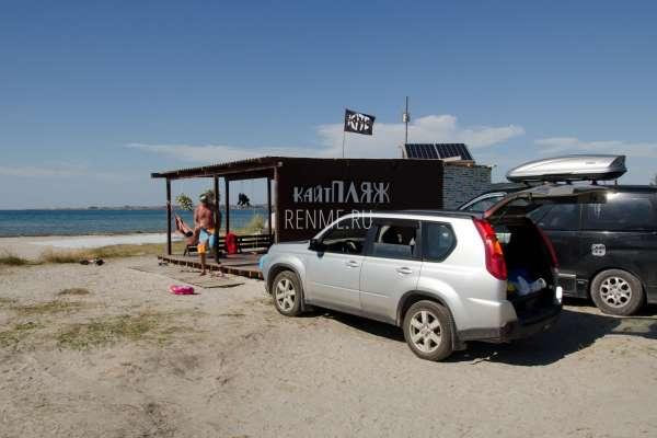Кайт пляж на Тарханкуте. Фото Межводного