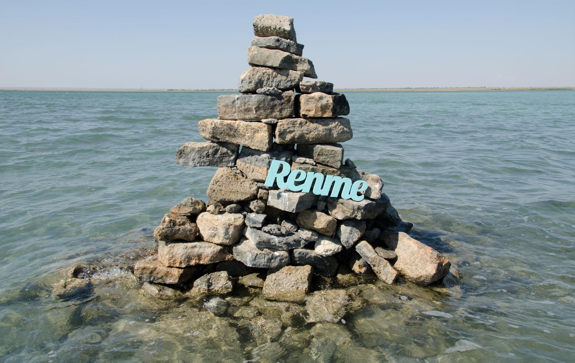 Остров из камней на озере. Фото Штормового