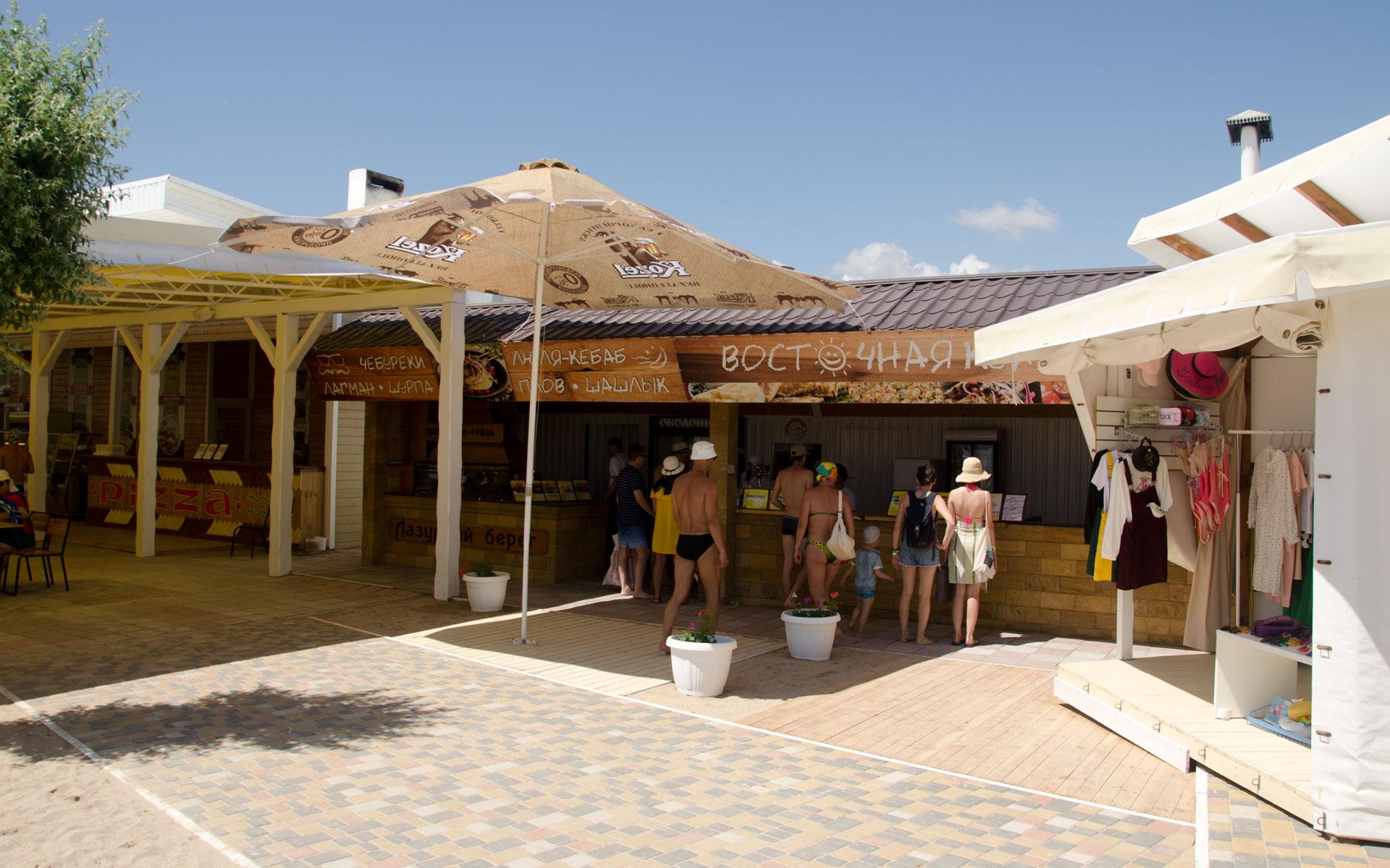 Покушать в Евпатории на пляже. Фото Евпатории
