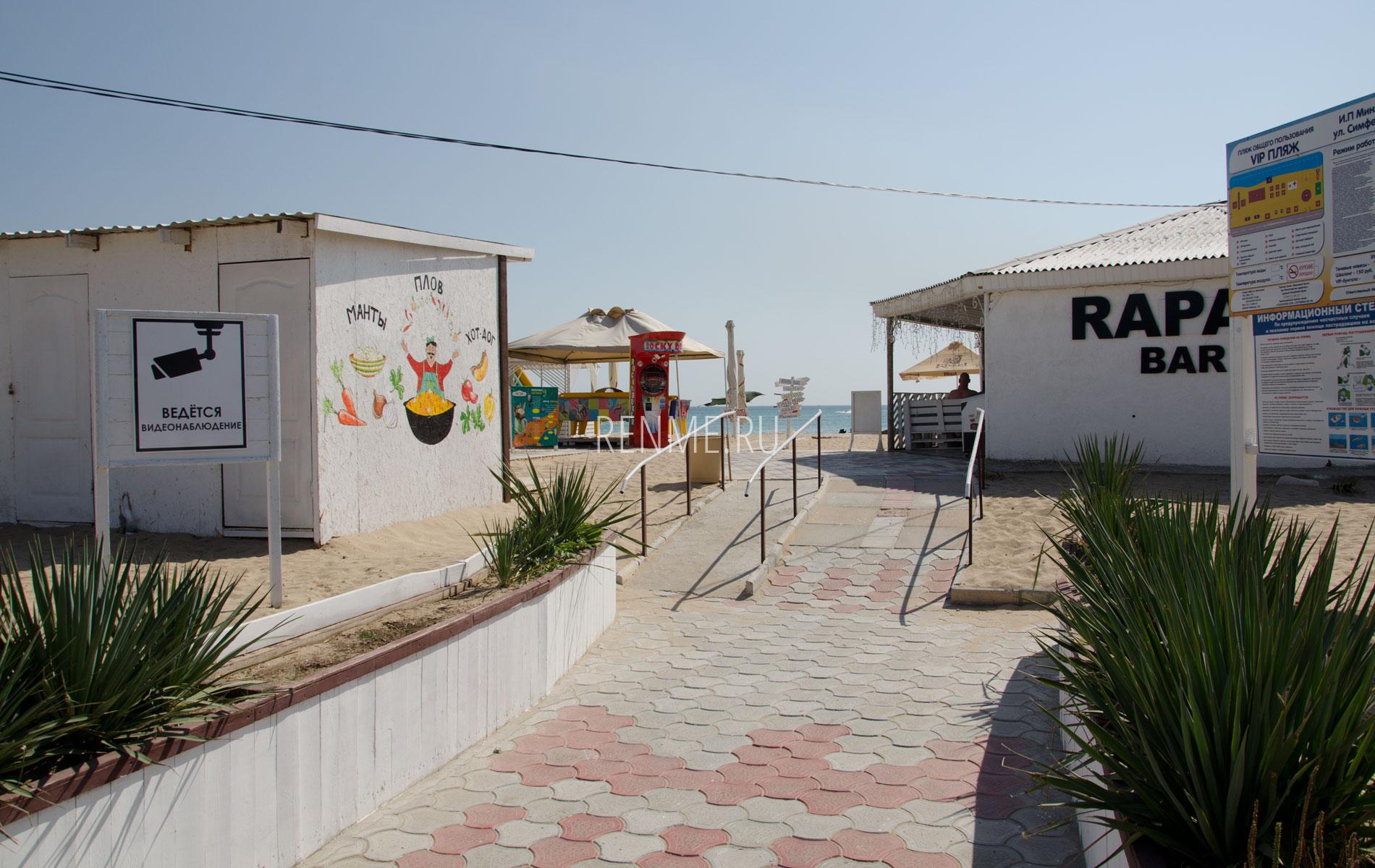 Песочный пляж с удобствами в Евпатории. Фото Евпатории