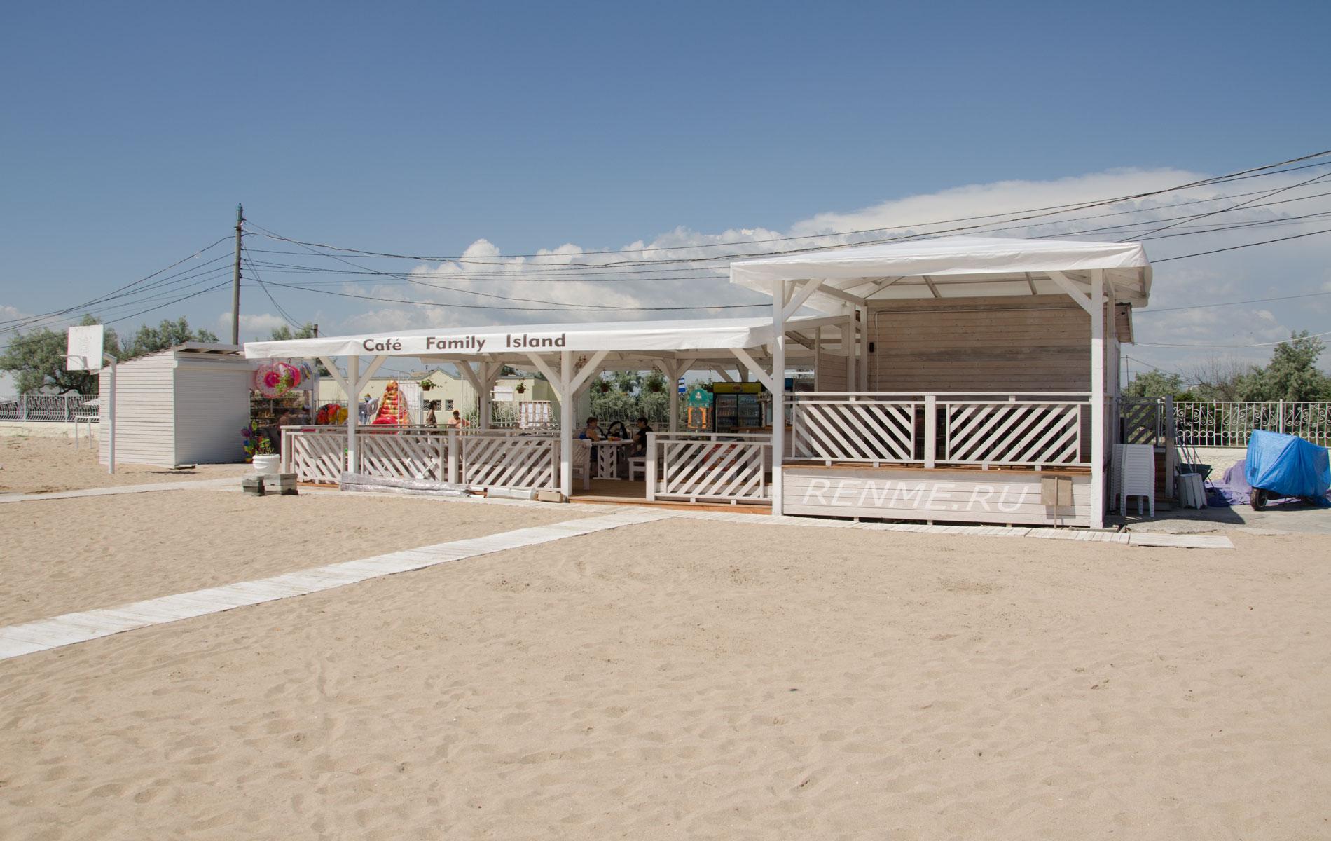 Кафе на пляже Евпатории 2019. Фото Евпатории