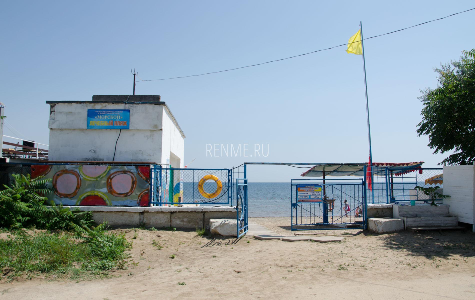 """Лечебный пляж """"Морской"""". Фото Заозёрного"""