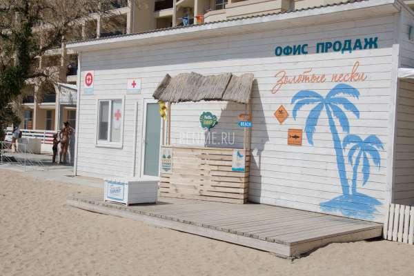 Квартира с песчаным пляжем. Фото Евпатории