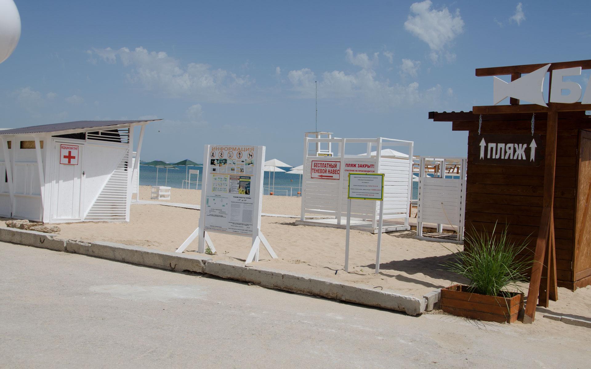 """Бесплатный пляж """"Барабулька"""". Фото Заозёрного"""