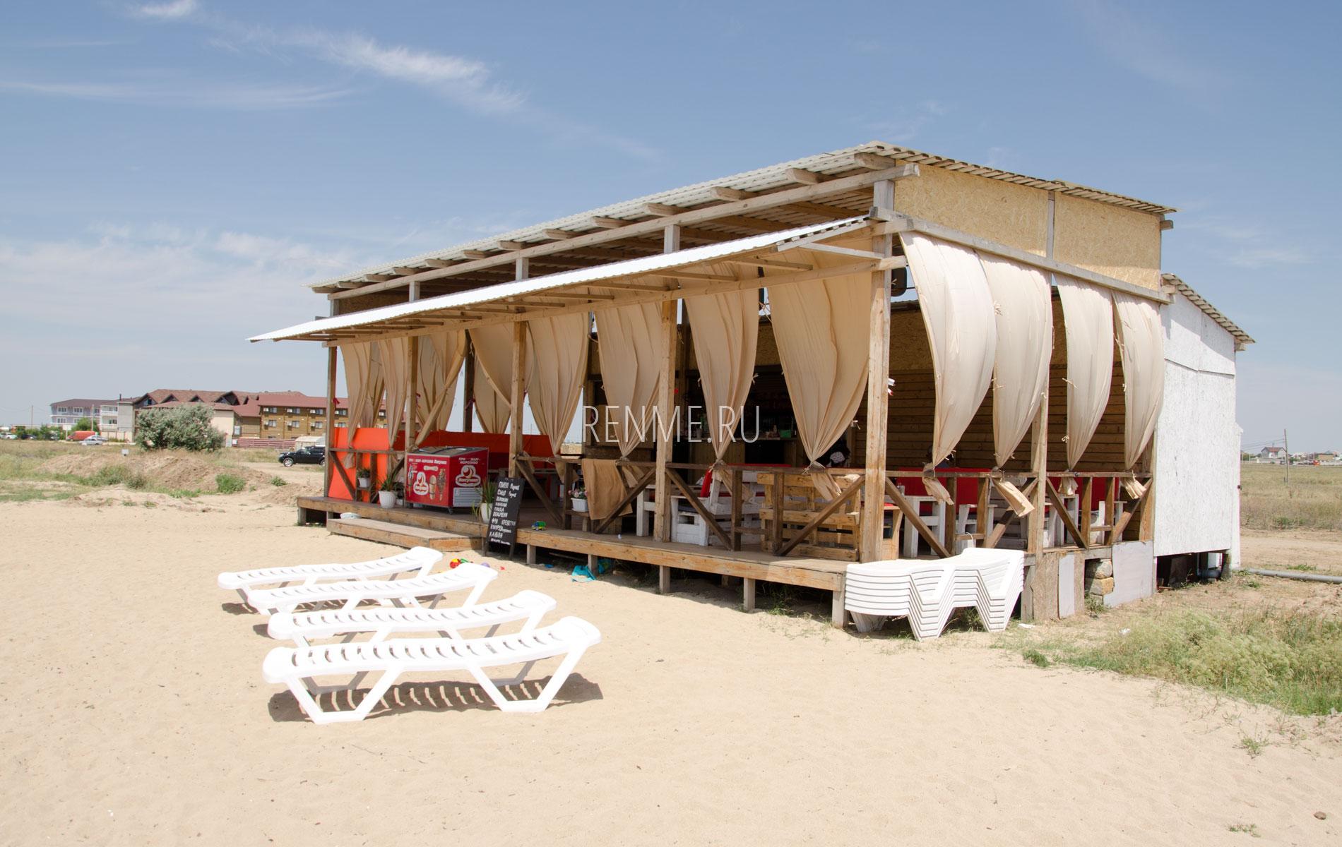 "Кафе на пляже ""Бора Бора"". Фото Заозёрного"