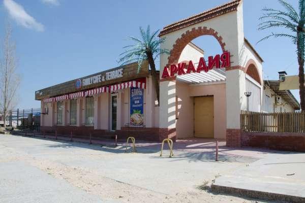 """FAMILY CAFE """"ARCADIA"""". Фото Заозёрного"""