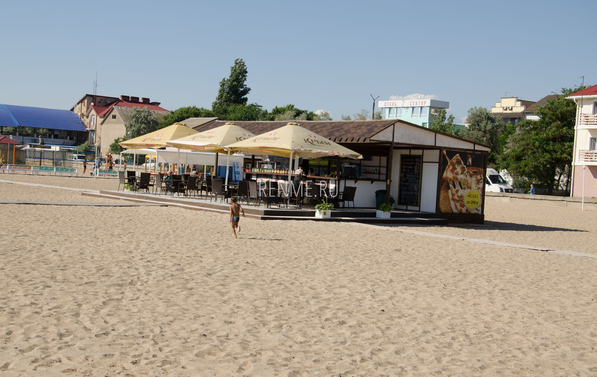 Кафе на пляже в Саках. Фото Сак