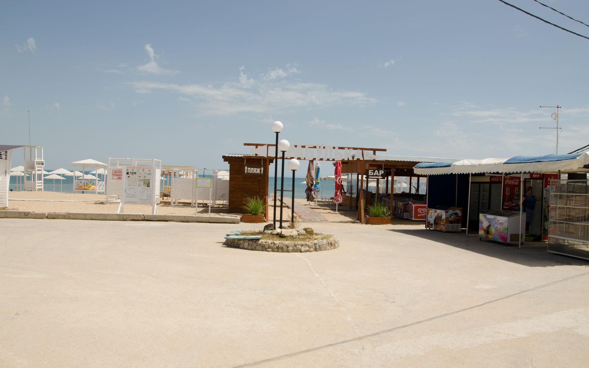 """Пляж """"Барабулька"""" в мае 2019. Фото Заозёрного"""