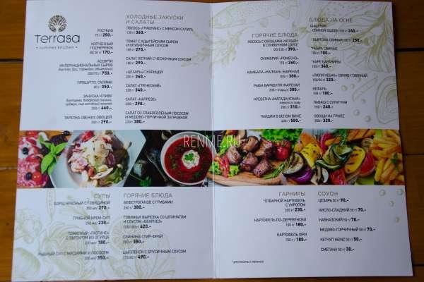 """Цены в кафе """"Terrasa"""" горячие блюда. Фото Оленевки"""