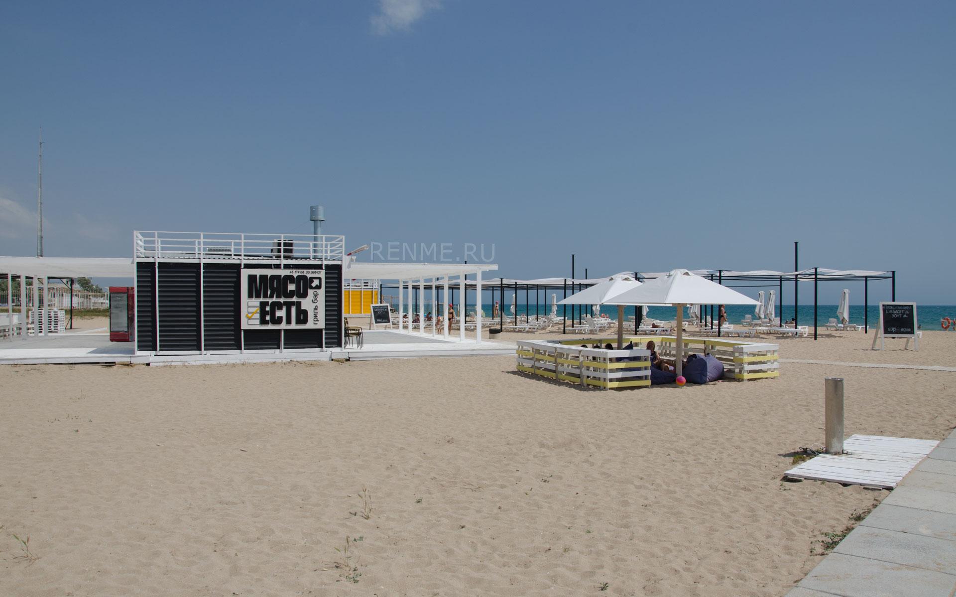 Гриль бар на пляже. Фото Заозёрного