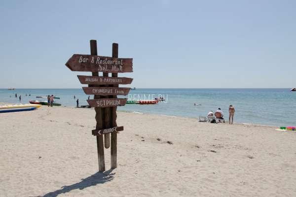 Пляж с баром и рестораном. Фото Штормового