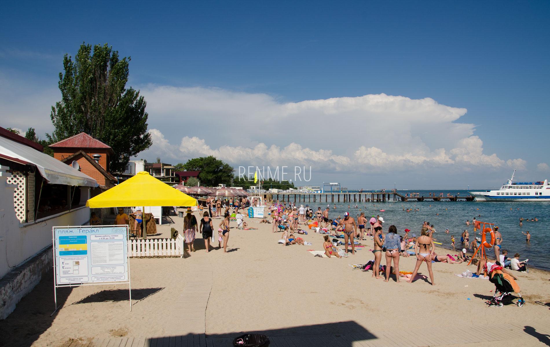 "Общий вид пляжа ""Геркулес"". Фото Евпатории"