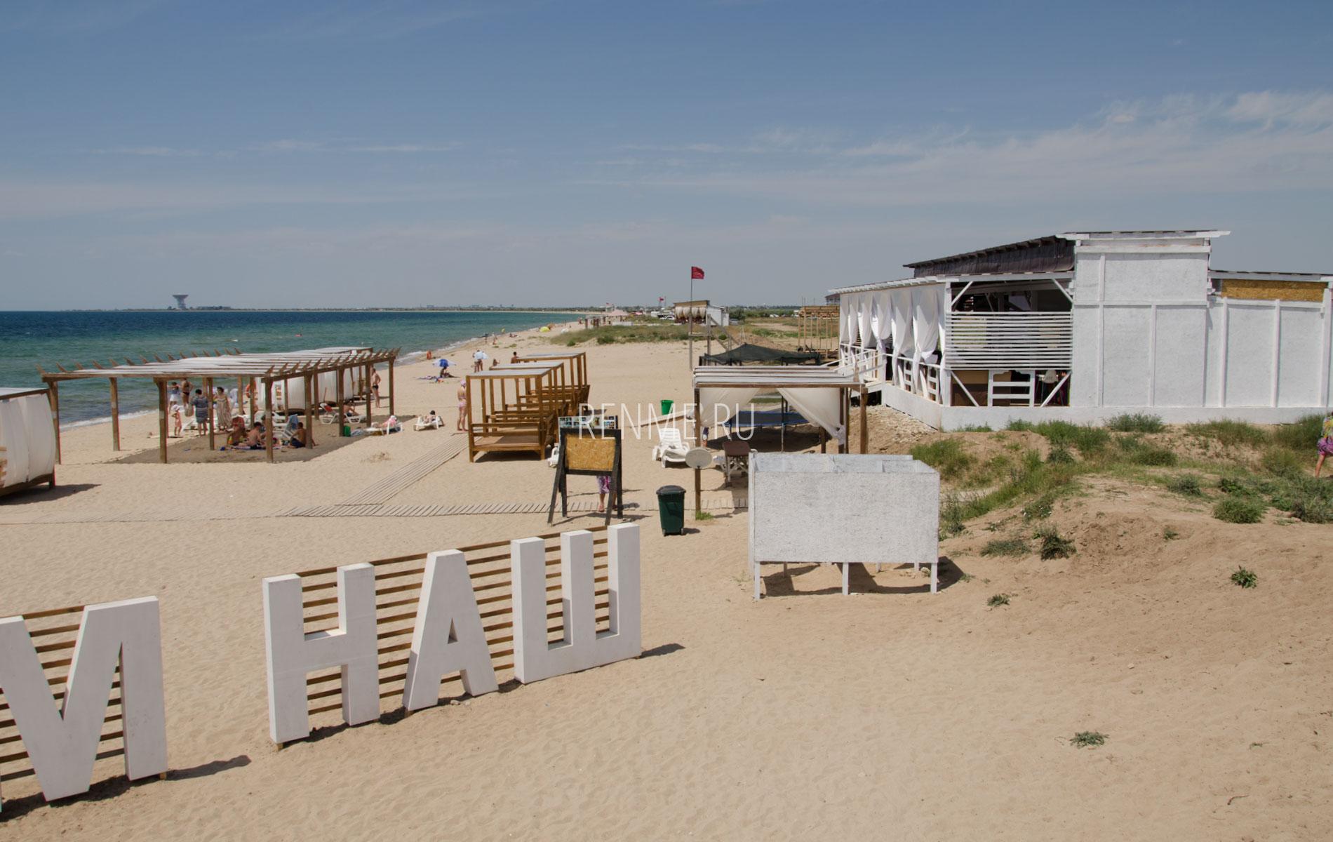 Наш пляж . Фото Заозёрного